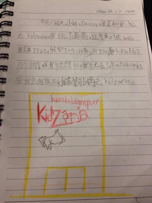 diary-05
