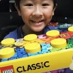 How we play Lego 我们这样玩乐高