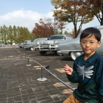 Car museum vs car museum
