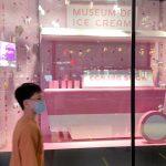 No ice cream at Design Orchard